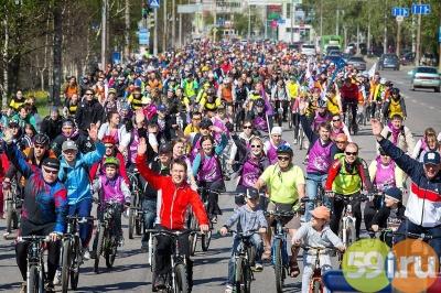 Велопробег «Пермское кольцо-2017» вПерми перенесли наследующее воскресенье