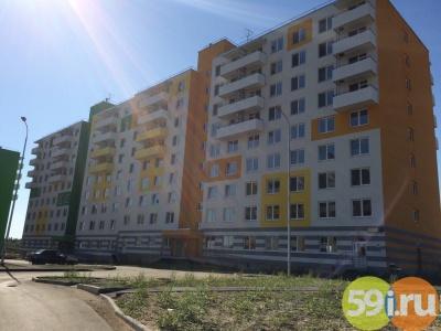 ВБерезниках планируется строительство 8 жилых домов за2,8 млрд руб.