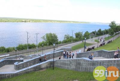 ВПерми починят набережную Камы доКоммунального моста