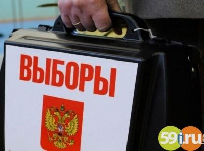 Владимир Аликин выдвинут в претенденты навыборы губернатора от«Справедливой России»