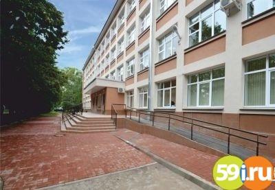 Пермская школа стала лучшим в Российской Федерации общеобразовательным заведением для детей-инвалидов