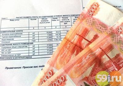 С1июля вРостовской области поменяются тарифы накоммунальные услуги