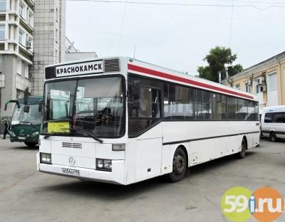 ИзКраснокамска вПермь запустили новый автобусный маршрут