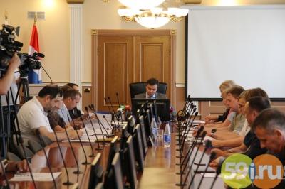 На пост губернатора Пермского края смогут претендовать пять кандидатов