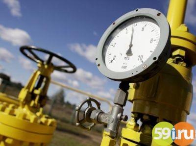 УФАС: «Газпром межрегионгаз Пермь» неоправданно хотел поднять тарифы нагаз