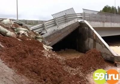 Размытые паводком мосты вПрикамье вплоть доэтого времени невосстановили