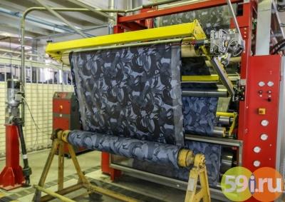 ВПермском крае разработали неповторимую ткань для военной формы испецодежды