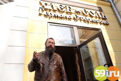 Милиция невыявила нарушений вскандальной табличке магазина Стерлигова