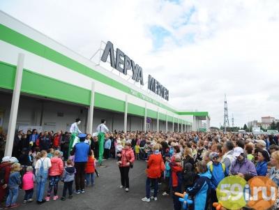 Супермаркет «Леруа Мерлен» откроется вПерми 20декабря