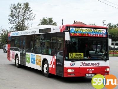 Ввыходные вПерми поменяется график движения автобусов