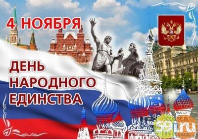 В День народного единства в Перми выступят знаменитые бурановские бабушки