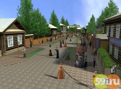 Власти Прикамья хотят сохранить исторические корпуса завода «Ремпутьмаш»