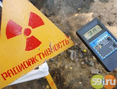 До13ноября профессионалы РосРАО обследуют зону повышенной радиации вПерми