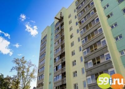 ВПерми введен вэксплуатацию городской дом наулице Баранчинской
