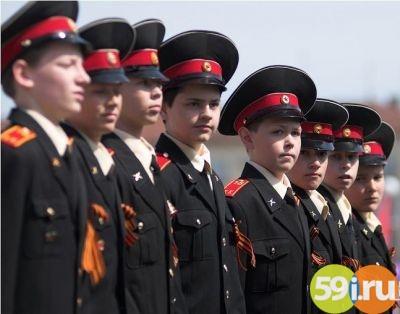 Васильева: Опыт кадетского движения вПФО мыхотим взять заоснову