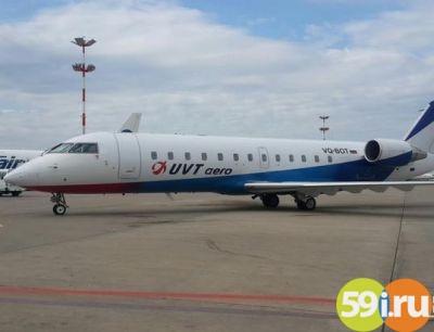 «ЮВТ Аэро» намерено выполнять рейсы изПерми вБатуми