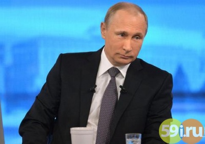 Открыта аккредитация корреспондентов научастие впресс-конференции Путина • Президент Российской Федерации