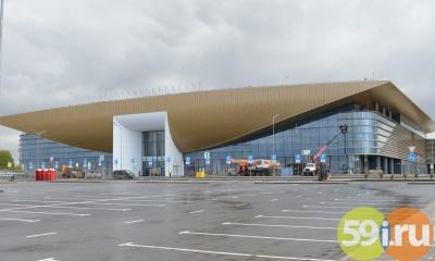 Начинается регистрация пассажиров вновом терминале аэропорта