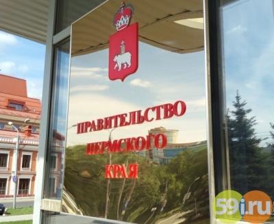 Рустем Юсупов уходит изадминистрации губернатора