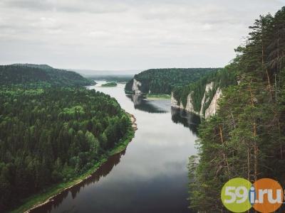 Народные избранники Заксобрания утвердили гимн Пермского края