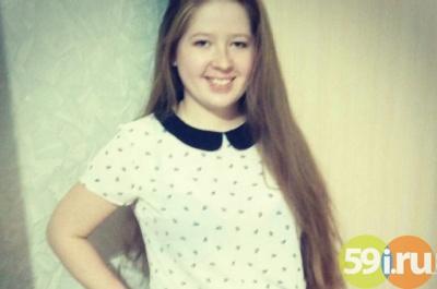 ВПрикамье уже 5 дней разыскивают 23-летнюю девушку