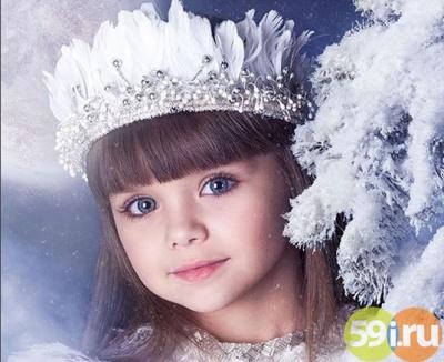 Британские СМИ нашли «самую красивую девочку» в России