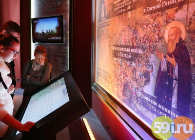 ВПерми открылся мультимедийный выставочный проект «Россия— Моя история»