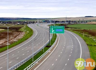 Росавтодор сказал, какие федеральные дороги получат новые номера