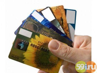 Как перевести деньги с мегафона на карту сбербанка без комиссии смс