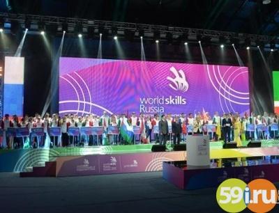 Республиканская больница Бурятии принимает участие врегиональном этапе чемпионата WorldSkills Russia