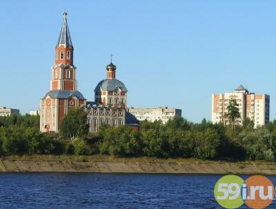 Граждане Чайковского поддержали реорганизацию вгородской округ